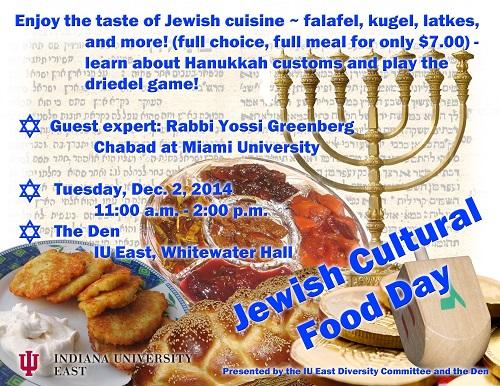 jewish cultural foods flyer